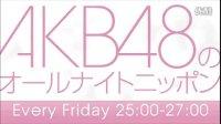110715 AKB48のオールナイトニッポン 2-8 柏木由紀・松井咲子・横山由依