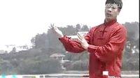邓福明孙氏形意拳