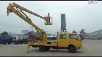 高空作业车,20米高空作业车,18米高空作业车,14米高空作业车,12米高空作业尽在方征高空作业车厂