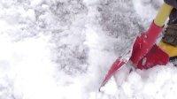 2013年8月 厦门大学登山队 成功登顶姜桑拉姆峰!