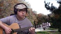《抛物线》蔡健雅 吉他弹唱教学 大伟吉他