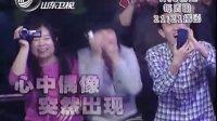 《惊喜惊喜》山东卫视重磅推出公益节目