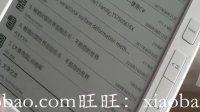 【霓裳爱读】欣博阅G10 9.7寸大屏电纸书开箱测评视频