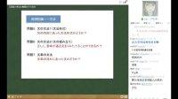 131107 日语能力考:N1解题技巧大放送