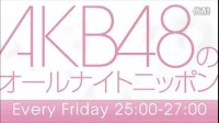 110715 AKB48のオールナイトニッポン 38 柏木由紀・松井咲子・横山由依