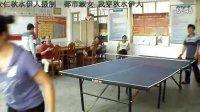 三中教工乒乓球训练