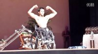 健美展示(轮椅使用者)(截瘫)