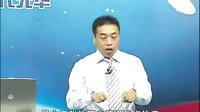 王心广:成功店长培训教程 (3)