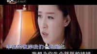 嫁个好老公  河静静演唱(最新歌曲MV)