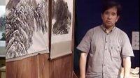 山水画技法02