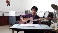 吉他弹唱--我想飞