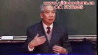 王洪图 黄帝内经80【请看简介】