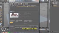 【中文字幕】Cinema 4D R15新功能 - 0001教学简介