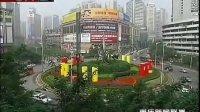 重庆充满活力 中国目标远大  110630  重庆新闻