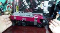 006-kill達爾文的玩具屋-变形金刚电影3D0TM系列L级御天敌(上)