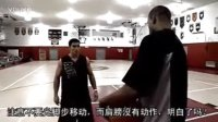 PER_LATERAL_01_ChangeDirection_Lay-ups