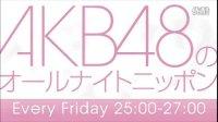 110715 AKB48のオールナイトニッポン 1-8 柏木由紀・松井咲子・横山由依