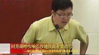 陈志强:地铁一响,黄金万两
