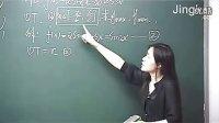 【高考数学第一轮复习】三角、数列(1)第2讲三角函数的图像和性质(下)1_标清