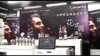 花式调酒比赛2011卡萨帝广州决赛罗志威