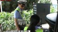 百姓心声 有困难 找警察  110612  重庆新闻