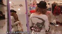 《东京印象》之佳丽宝盒20110315