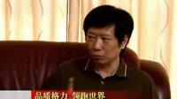 对话湖南格力电器销售有限公司总经理姜北