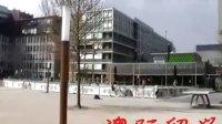 阿姆斯特丹自由大学校园行