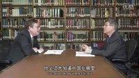 哈佛中国历史课 1.2.0