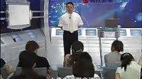 秦毅:鹰计划杰出销售人员成长教程 (4)