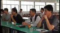 """香港联成国际教育集团""""博奥学校西点执行力""""讲座"""