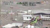 实拍海啸口侵袭陆地全过程2011.3.11