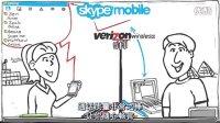 如何使用手机版Skype-Skype mobile for Verizon Wireless