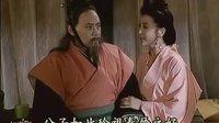 《东周列国·春秋篇》14_重耳返晋