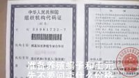 2014最新郏县蝎子土元养殖基地