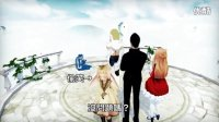 【MMD】恋天使ルシフェル【中文字幕】
