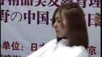 日式美发技术 日式烫发技术 烫发视频 烫剪修剪
