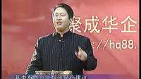 吴群学:如何有效领导80后员工 (4)