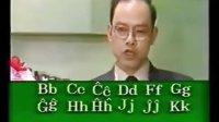 世界语教学片 《希望 Espero》 01