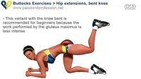 臀肌腘绳肌锻炼方法3