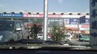 今天提车,新QQ快乐版开出4S店!