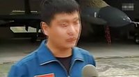 中国空军王牌师装备新型武器 战略指向南海
