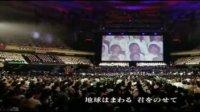 【段志超世界音乐】打动震撼无数人的天籁之音 久石让震惊世界演奏会《天空之城》(800人大合唱)