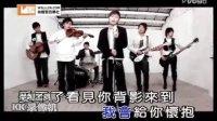 小胖情歌精选第一季<小情歌>MV