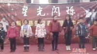 绛州网络电视台新绛县星光训练营第二期汇报演出快板表演:红绿灯和颠倒歌