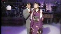 日野美歌 葵司朗 - 男と女のラブゲーム