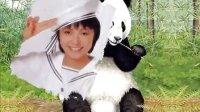 熊猫咪咪【程琳】 高清