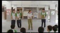 【正片】暹罗之恋爱在暹罗 第二部 剪辑第三集