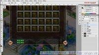 CG帝国游戏UI设计论坛-游戏UI视频教程-UI界面边框窗口设计03