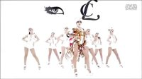 CL[2NE1]-坏丫头